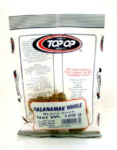 Whole Black Rock Salt [Kala Namak/Nimak] | Buy Online at the Asian Cookshop